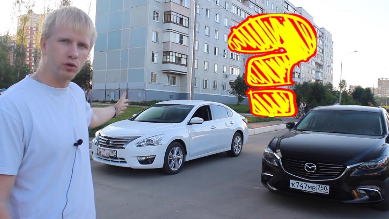Nissan Teana vs Mazda 6. Сравнение. Что брать?