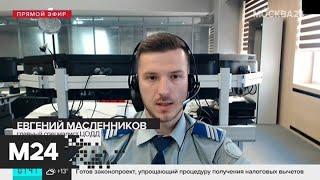 """""""Утро"""": ЦОДД оценивает трафик в Москве в 3 балла - Москва 24"""