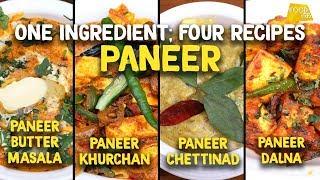 Paneer Butter Masala | Paneer Khurchan | Paneer Chettinad | Paneer Dalna | Food Tak