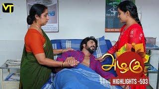 Azhagu Tamil Serial | அழகு | Episode 503 | Highlights | Sun TV Serials | Revathy | Vision Time