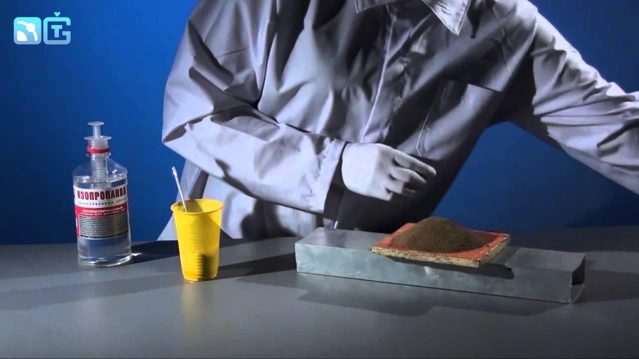 ЗМЕЯ ИЗ ПЕСКА - химические опыты