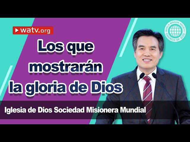 Los que mostrarán la gloria de Dios | IDDSMM, Iglesia de Dios, Ahnsahnghong, Dios Madre