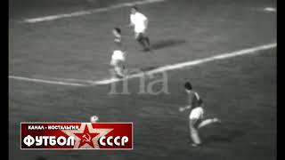1968 Olympique Marseille France USSR 0 1 Friendly football match