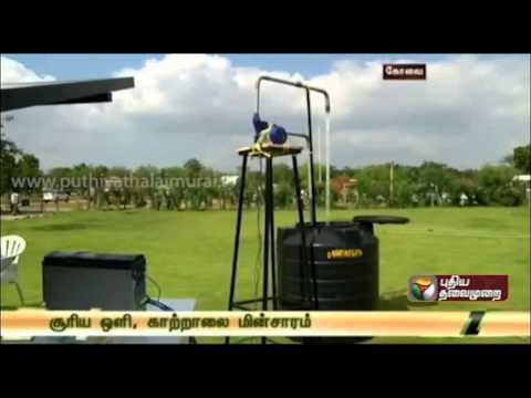 Solar Wind Mgenpower-Madurai