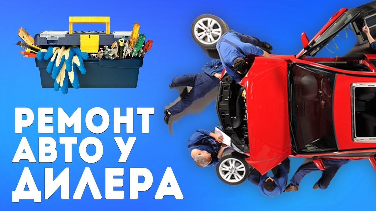 Официальный дилер kia в москве автогермес, предлагает купить автомобили киа за наличные, в кредит или лизинг. Скидки, выгодные спецпредложения. Звоните +7 (495) 988-19-46.