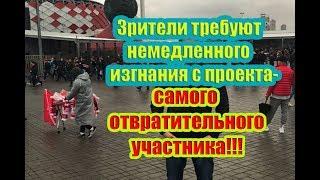 Дом 2 Новости 27 Сентября 2018 (27.09.2018) Раньше Эфира
