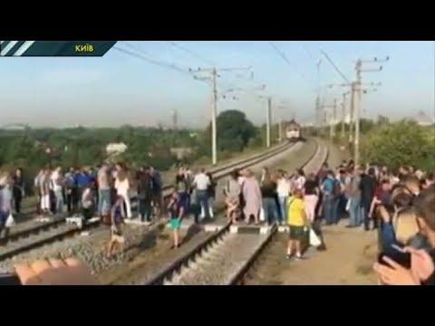 У Києві жителі Троєщини заблокували рух міської електрички