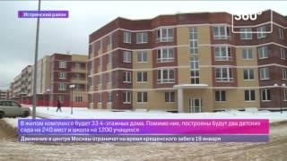 видео Жилые комплексы в г. Московском в Московской области