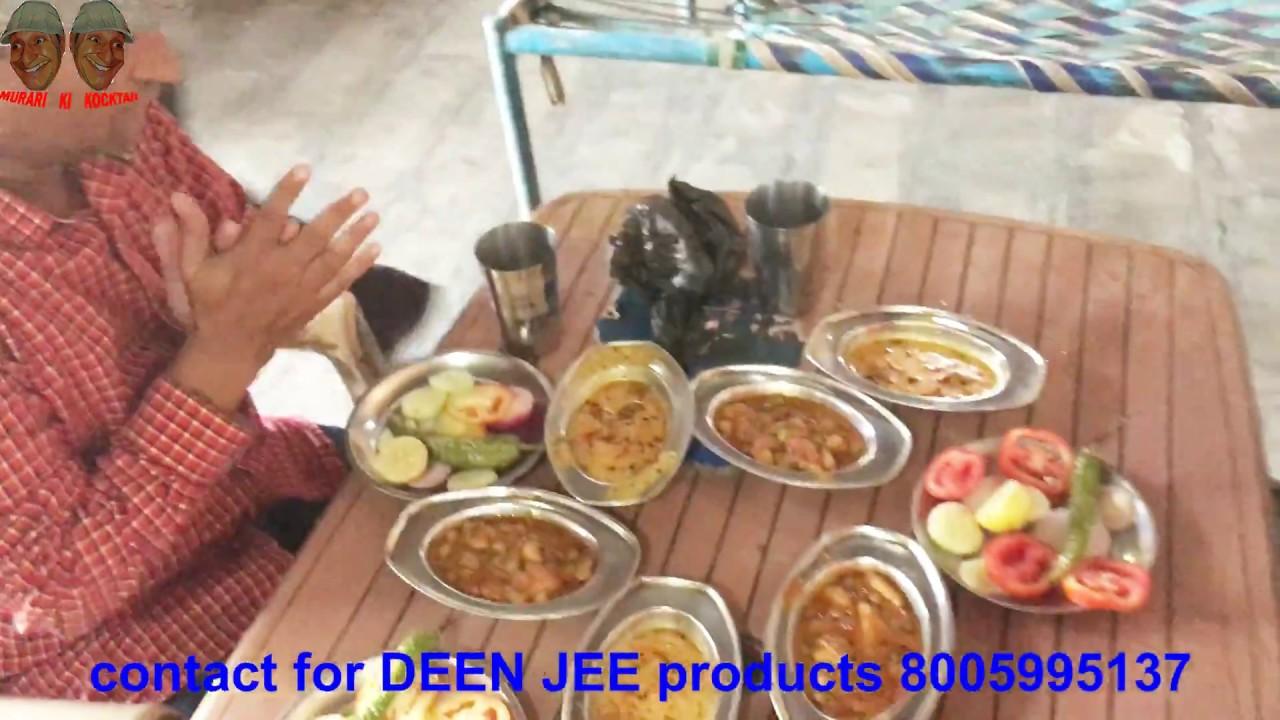 lunch in hotel होटल में जीमण  भाग -5  राजस्थानी हरयाणवी कॉमेडी