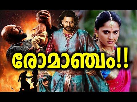 Baahubali 2 The Conclusion Full Movie Review malayalam | S.S Rajmouli | Prabhas , Anushka, Rana