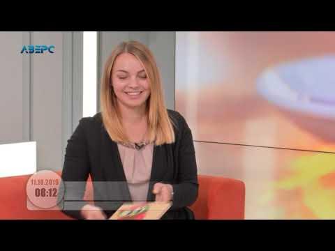 ТРК Аверс: Добрий ранок гість Ірина Водик ч.2