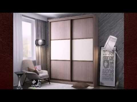 Шкаф гардеробная пермь