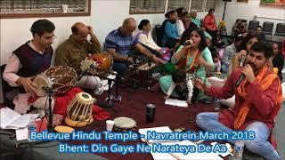 Din Gaye Ne Narateya De Aa ||| Bellevue Hindu Temple ||| Esha Sharma