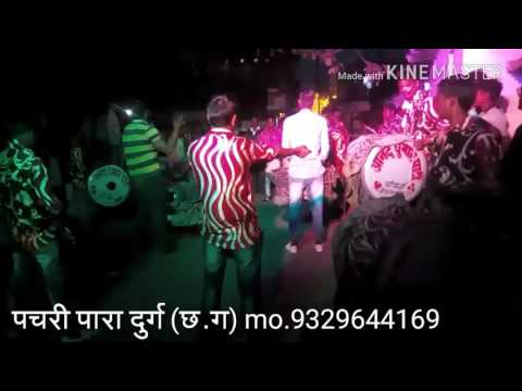 Anand dhumal pachri para durg c.g mo.9329644169 song play ganpati ji ki arti