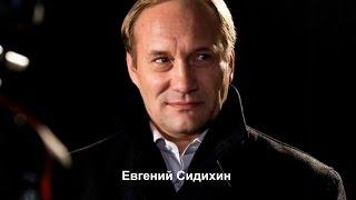 Сериал Казаки 2016 анонс