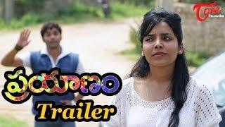 Prayanam | Short Film Trailer | By Maggi