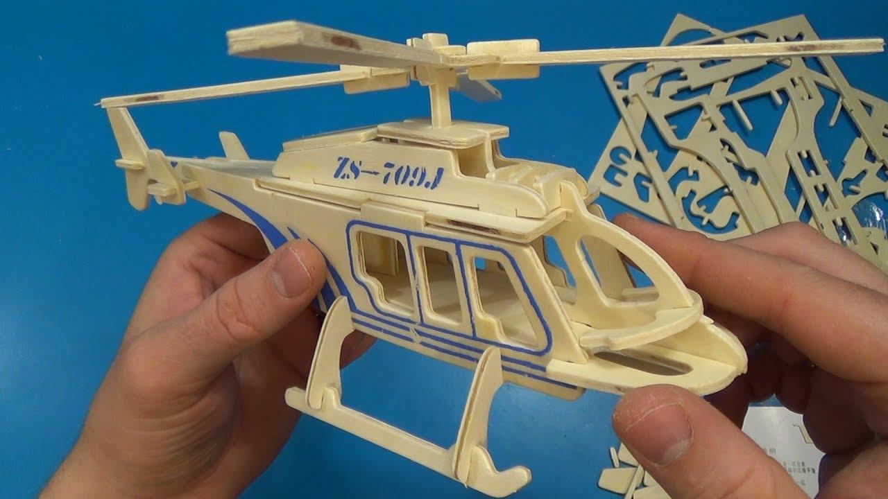 ДЕРЕВЯННЫЙ КОНСТРУКТОР (ВЕРТОЛЕТ)   3D PUZZLE (wood HELICOPTER)!!!  Aliexpress f0e1cf3de09