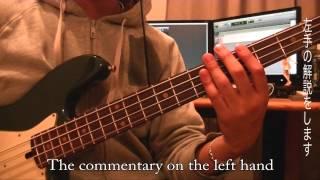 "【Bass】誰でも出来るスラップベース ""The slap bass course"""