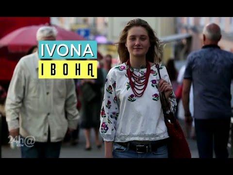 Spiegel: Киев. Мечта о новой Украине.