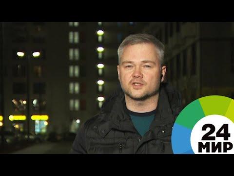 Синоптик: В январе «еврозима» в России передаст эстафету русской зиме - МИР 24