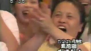 新小結・貴花田が伊勢ケ浜親方を! 地元の盛り上がり 伊勢ケ浜親方 検索動画 7