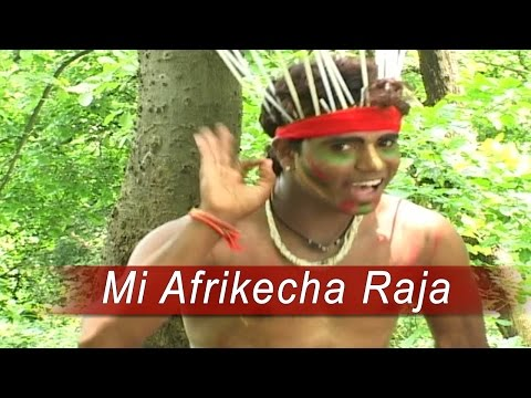 mi afrikecha raja song