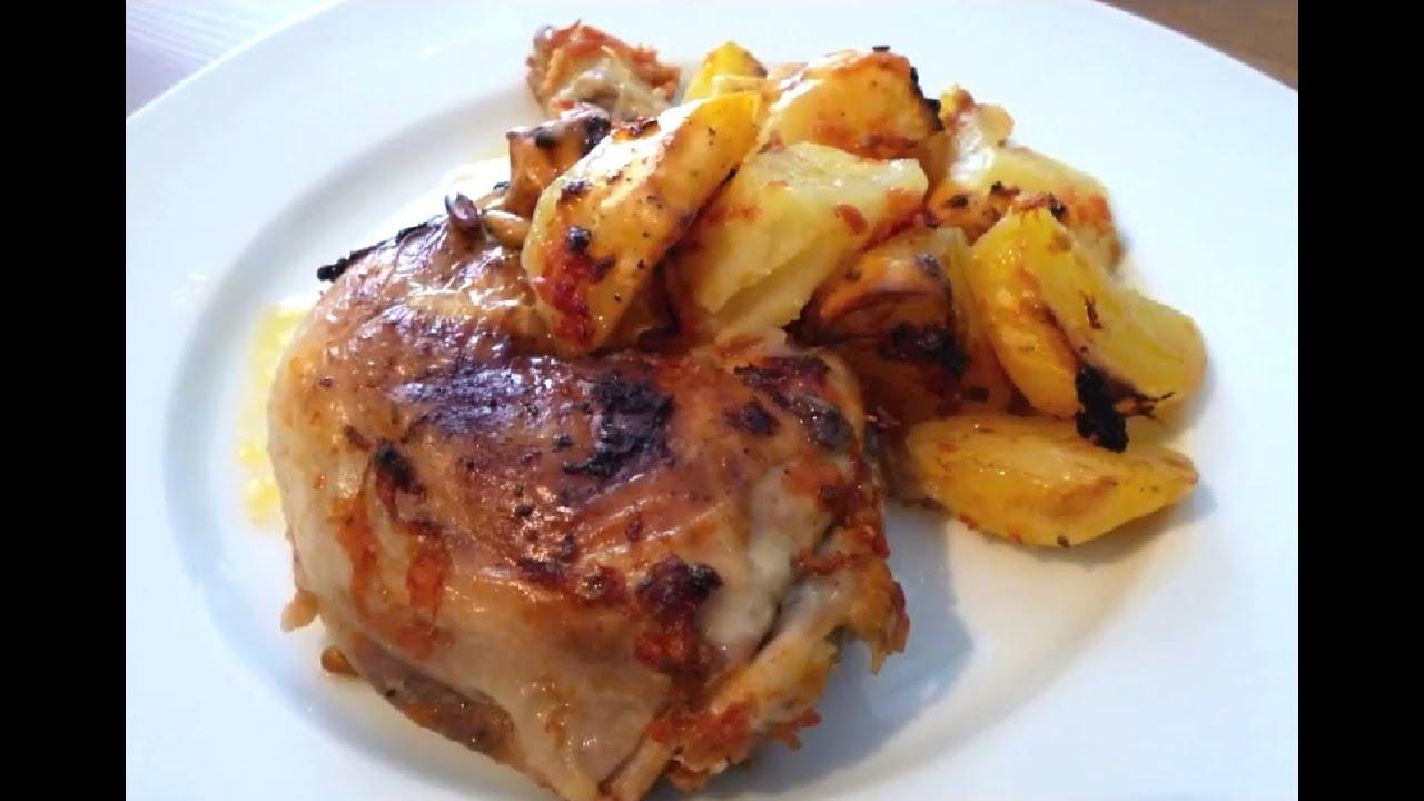 Pollo asado con patatas y tomate tumaca recetas para for Cocinas enteras