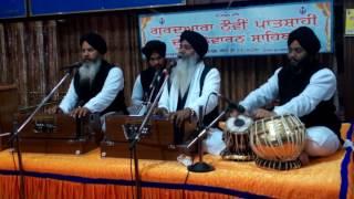 Bhai Gurmeet Singh G Shant