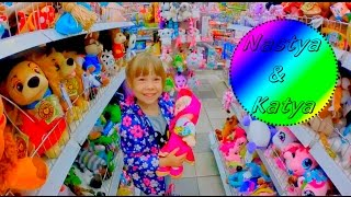 Детский Влог: Поход в детский магазин! Детский Мир! Nastya & Katya(, 2015-09-22T09:00:00.000Z)
