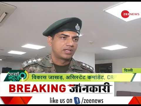 Aapki News: Meet CRPF's CoBRA commandos who will be awarded by President Ram Nath Kovind