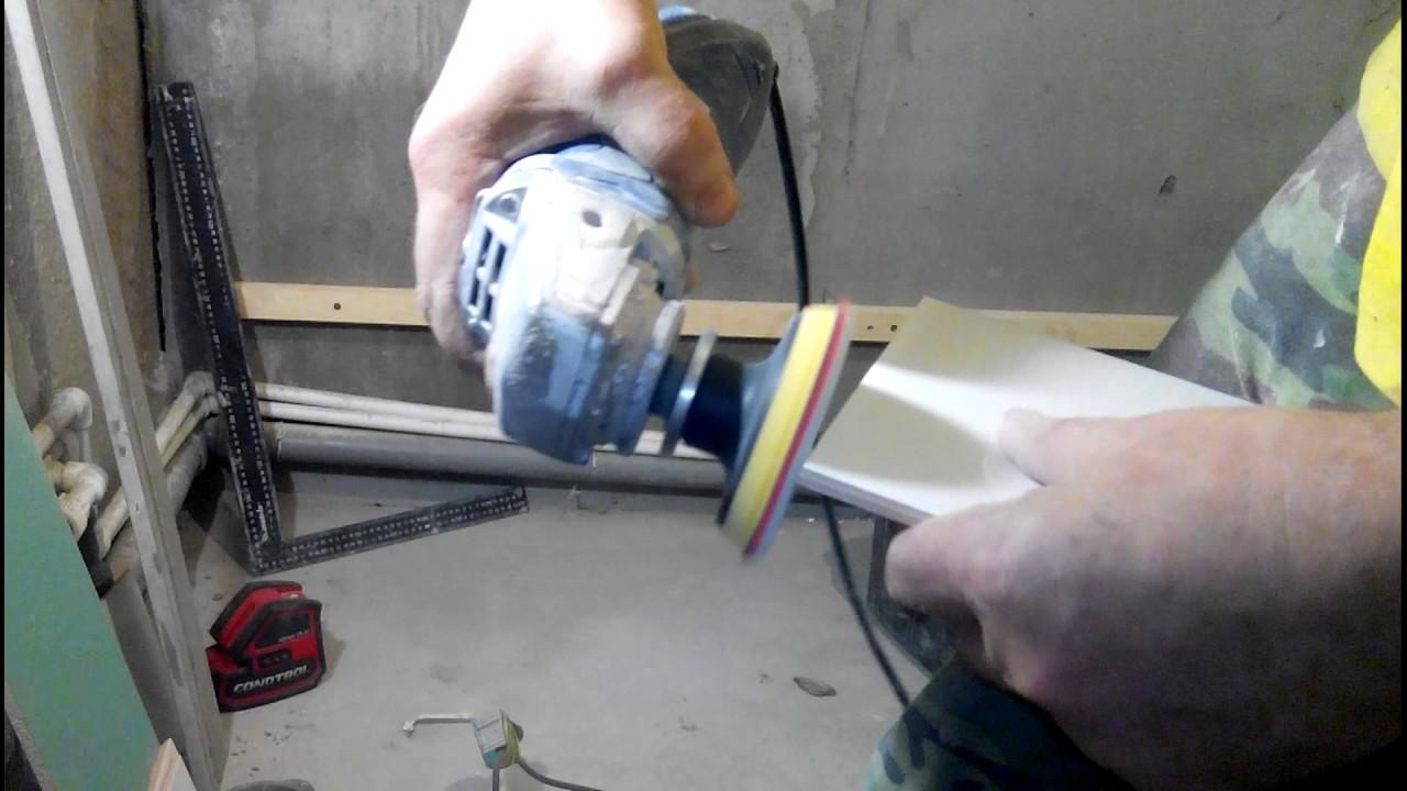 Шлифовка резанного края керамической плитки - YouTube