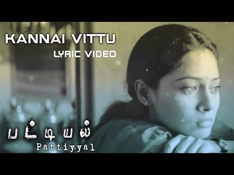 Kannai Vittu Lyric Video - Pattiyal   Bharath, Pooja Umashankar   Yuvan Shankar Raja