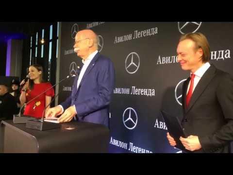 ОТКРЫТИЕ АВИЛОН ЛЕГЕНДА Речь Ген. директора Павлович А.Н. и Dr Dieter Zetsche Daimler CEO 02.04.2019