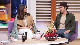 Bamdad Khosh - Special Segment - 23 - 01- 2017 - TOLO TV / بامداد خوش - بخش ویژه - طلوع