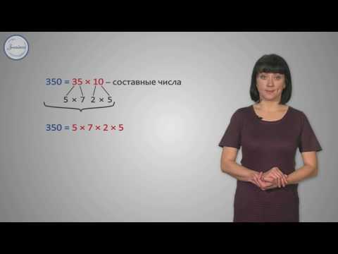 Как разложить на простые множители число 65