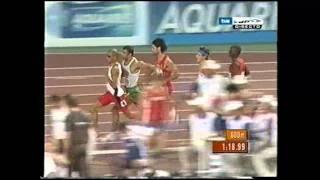 Antonio Reina Eliminatorias Mundial Osaka 2007 800 m l