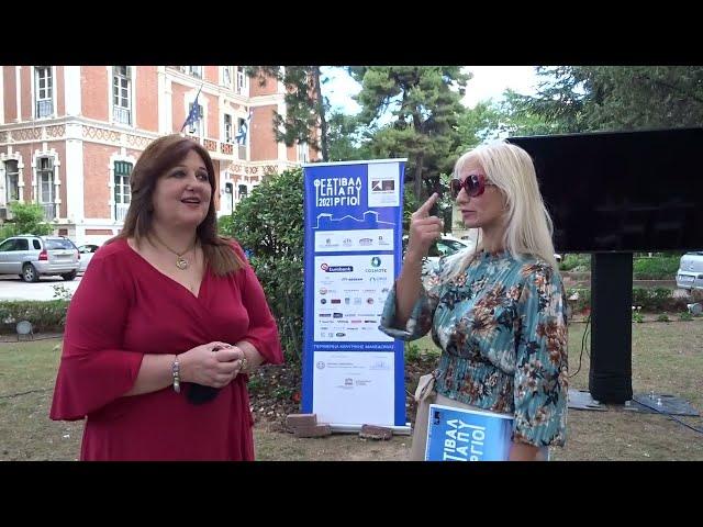 Άννα Μυκωνίου - Φεστιβάλ Επταπυργίου 2021 - Συνέντευξη - StellasView.gr