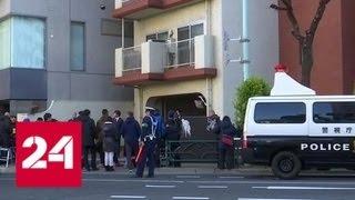 Карлос Гон, арестованный в четвертый раз, просит помощи у правительства Франции - Россия 24