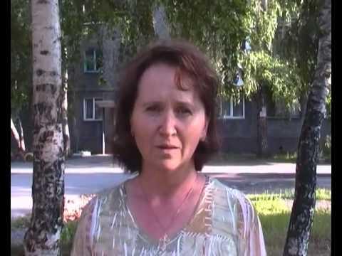 знакомства белово кемеровской области