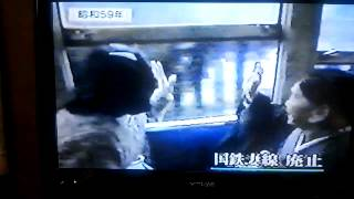 国鉄妻線廃止 : 昭和59年(1984年) 宮崎映像の50年より