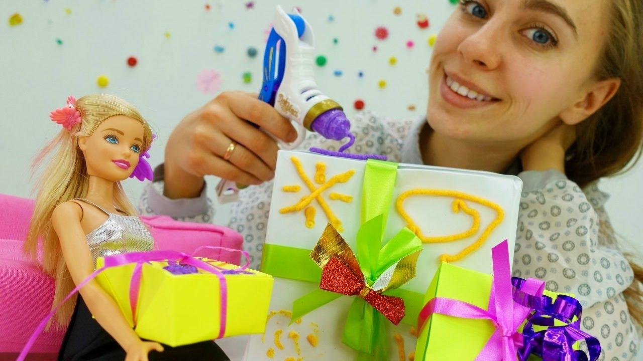 Игры делать детям подарок