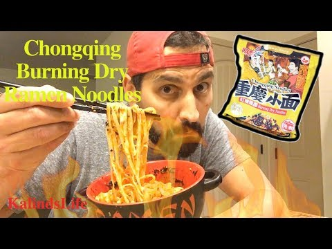 Lets Eat Chongqing Burning Dry Hot Ramen Noodles!