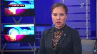 Главные новости. Выпуск от 21.08.2017