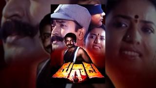 Video Magadu Telugu Full Movie download MP3, 3GP, MP4, WEBM, AVI, FLV November 2017