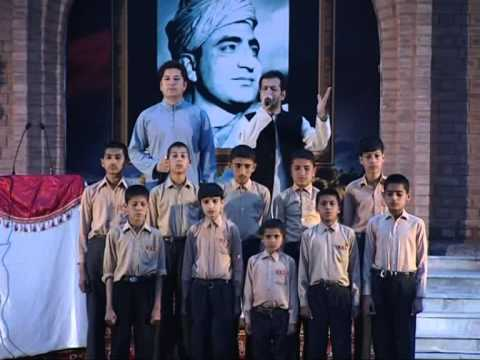 Aye Zamma Wataana (Pashto National Anthem)-New Version by Humayun Khan & Bakhtiyar Khattak