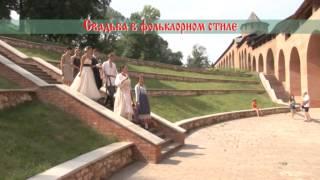 Выкуп невесты из Зачатской башни Кремля