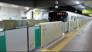 札幌市営地下鉄各駅入線メロディー「虹と雪のバラード」