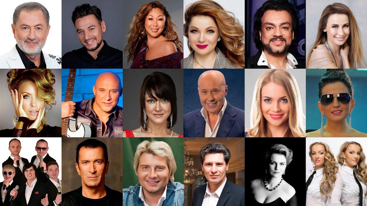 Артисты за мир - «Любимую не отдают»