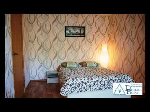 2-комнатная квартира в Красково