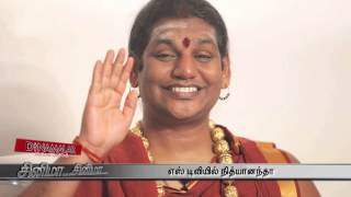 Nithyananda in Yestv live show spl Video news Dated August 29th 2015